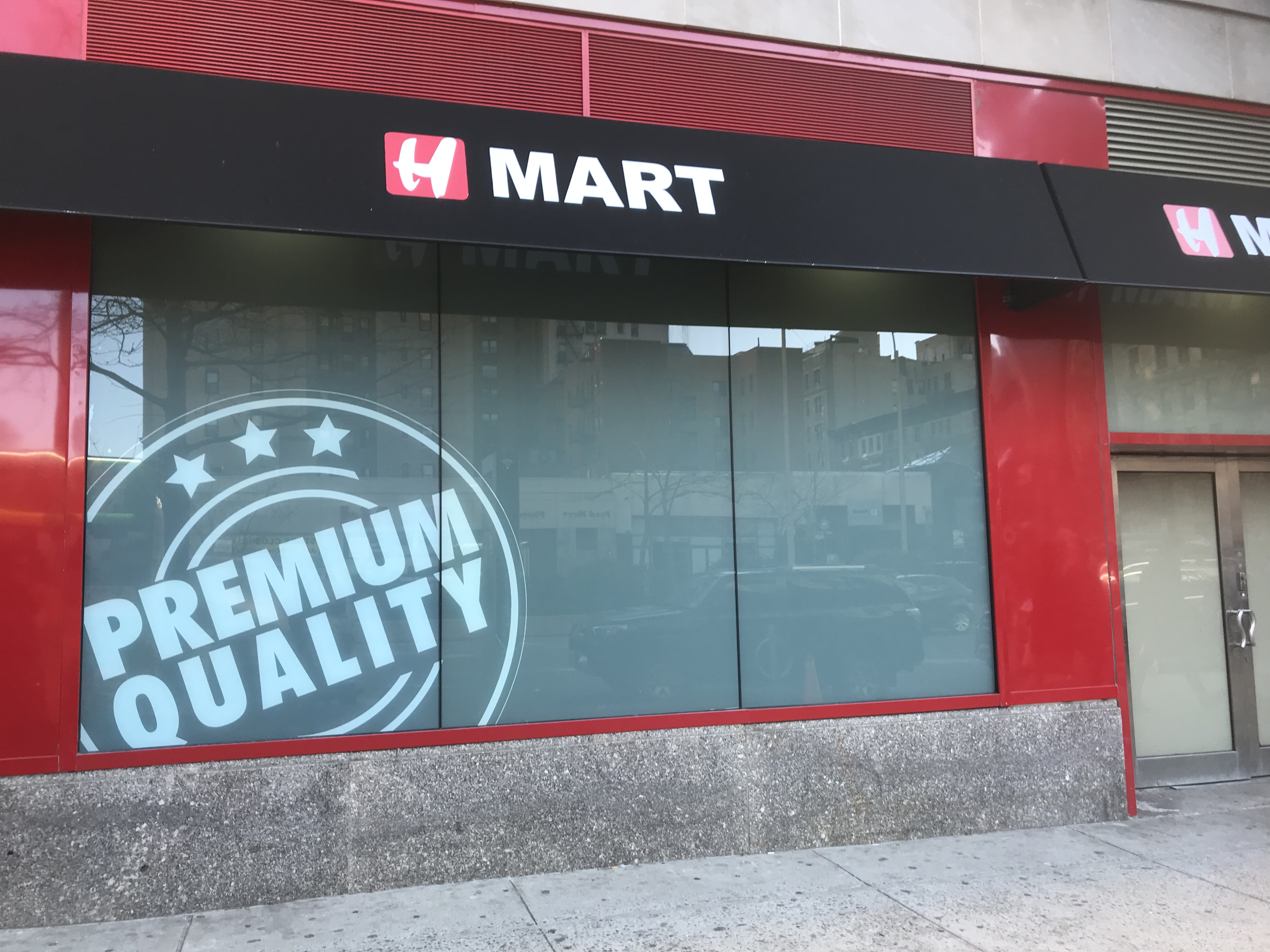H Mart is here!